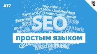 Способы продвижения сайта по России. Как продвигать сайт в нескольких регионах.