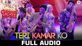 Teri Kamar Ko - FULL SONG   Great Grand Masti   Riteish Deshmukh, Vivek Oberoi  Aftab Shivdasani