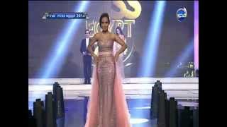 Miss Egypt 2014 Full Show Part 3 (Courtesy Mehwar TV Channel)