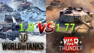 World of Tanks vs War Thunder | Сравнение графики на МАКСИМАЛЬНЫХ настройках (2018)