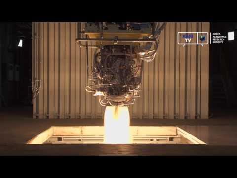 한국형발사체 7톤급 엔진 2호기 580초 연소시험 영상