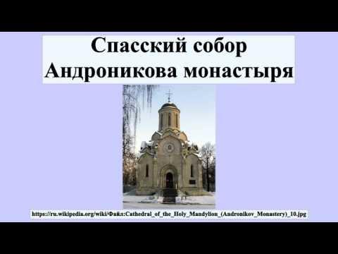 Православная славянская церковь