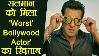 Salman Khan is the 'Worst Bollywood Actor' according to Google | FilmiBeat