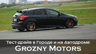 Ford Focus ST Stage 3 медленнее стока на автодроме?