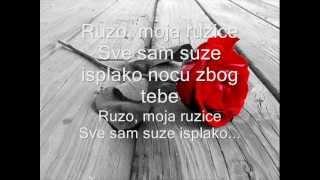 Prljavo Kazaliste   Mojoj Majci (Ruza Hrvatska) Lyrics