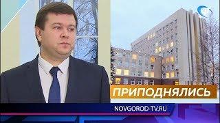 Новгородский университет получит дополнительное финансирование