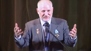 Научно-юбилейный вечер Степана Сулакшина