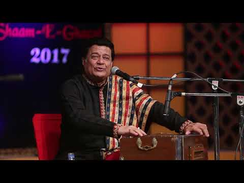 BAZM 2017 - Shaam-E-Ghazal With Anup Jalota Ji Mp3