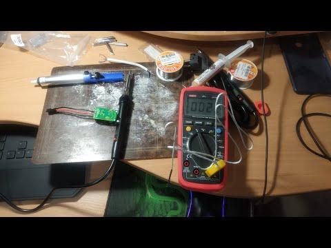 Электрический паяльник с регулируемой температурой