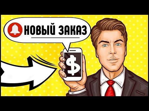 Где можна заработать денег