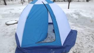 Палатка для зимний рыбалки стэк 4 элит