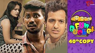 Fun Bucket   40th Copy   Funny Videos   by Harsha Annavarapu   #TeluguComedyWebSeries