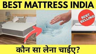 Best Orthopedic mattress for back pain in India and best mattress in India and best mattress [2021]