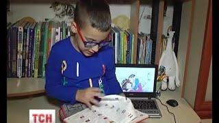 В Україні встановили рекорди на знання географії у наймолодшому віці