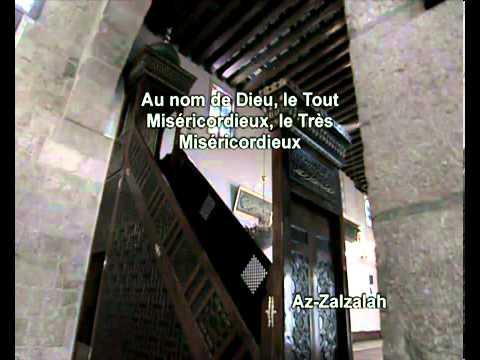 Sourate La secousse <br>(Az Zalzalah) - Cheik / Ali El hudhaify -