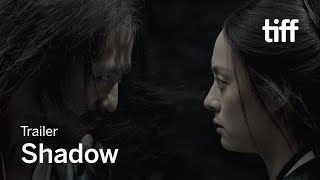 Shadow (2019) Video