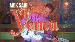 Mok Saib - Yema (Official Music Video) تحميل MP3