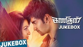 Kanithan - Jukebox