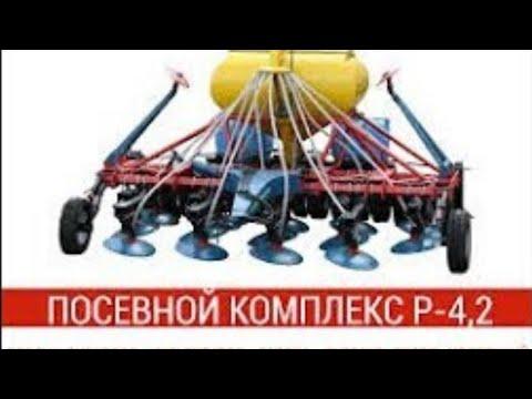 Конструктор сеялки для органического земледелия Ерусланов.  Часть №7