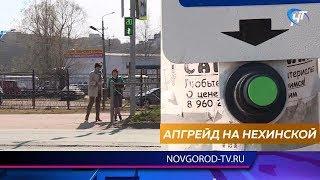 Ремонтная бригада привела в порядок неисправный светофор на Нехинской
