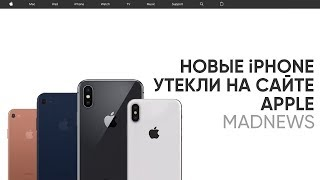 Утечка iPhone XC на сайте Apple, OnePlus 6T на промо-фото, кэшбек от Google Play Store
