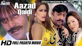 Pashto Full Movie