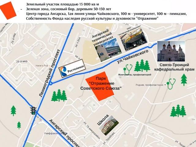 В Ангарске реставрируют памятники
