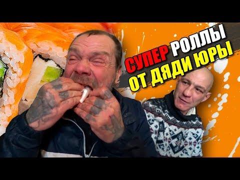 Фото КАК НЕ НАДО ДЕЛАТЬ РОЛЛЫ / ТРЭШ ВЫПУСК