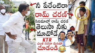 Minister KTR FUNNY Conversation With Kid About Ram Charan | Political Qube