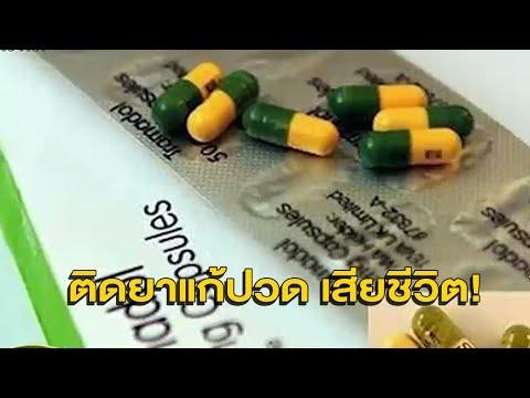 Thrombophlebitis รักษาโซ