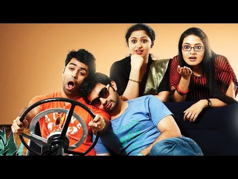 72 Model COMEDY Malayalam Full Movie 2018 Starring Sabitha Anand And Bharath Chand | Full HD Movie