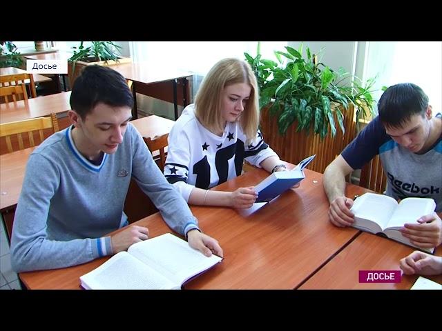 Депутаты Заксобрания утвердили доплаты для студентов и пенсионеров