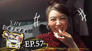 The Driver EP.57 - ซานิ