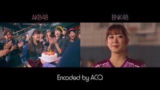 【MV Full】Reborn / AKB48 x BNK48