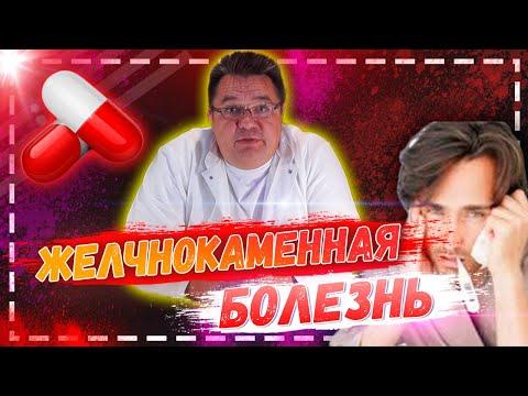 Вакцины от гепатита а в казахстане