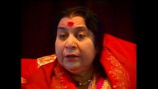 Shri Vishnumaya Puja thumbnail