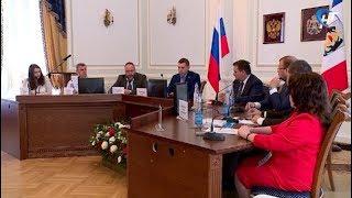 Эксперты Российского Экспортного Центра провели «Региональный трек: Сделано в России»