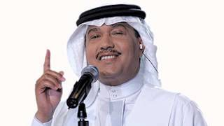 Mohammed Abdo   Istihala Ansak