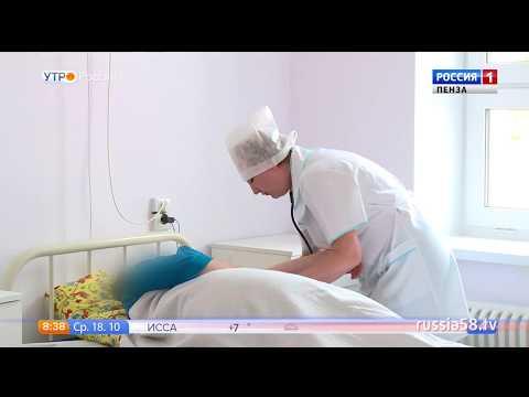 Как восстановить печень после лечения описторхоза