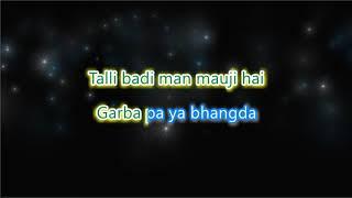 Paheli Dilli - Fitarat - Karaoke with Lyrics - YouTube