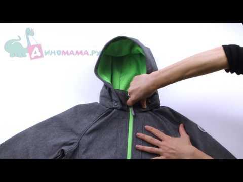Icepeak, Куртка softshell TIMMY JR арт  7 51803 548