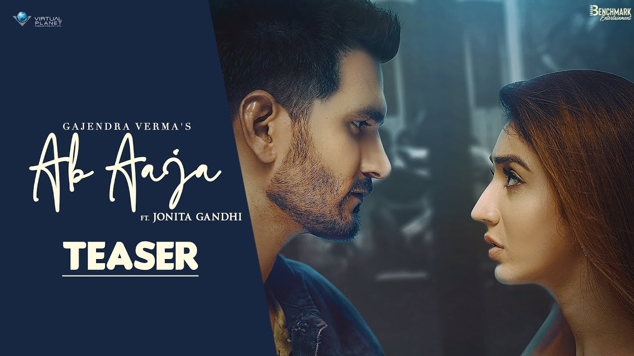 Ab aaja lyrics by Gajendra Verma