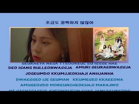 GFRIEND 여자친구 Sunrise 해야 Instrumental Official + Lyrics