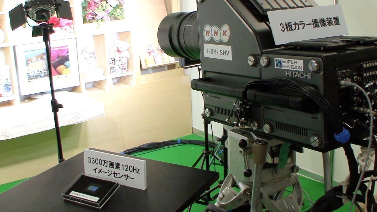 Insane 33 Megapixel, 120FPS Video Camera Captures Four Billion Pixels Per Second