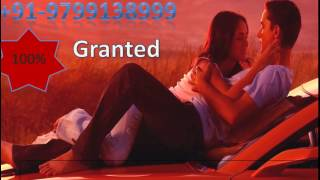 +919799138999 Tantra Mantra Vashikaran Specialist in UK