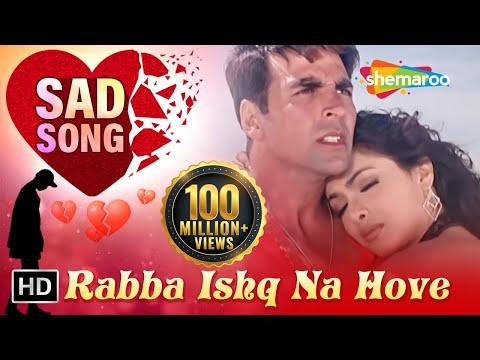 Rabba Ishq Na Hove | Andaaz Songs | Akshay Kumar | Priyanka Chopra | Lara Dutta | Love | Gold songs