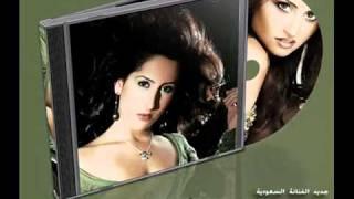 اغاني طرب MP3 - جديد مشاعل 2011 حنــــــــــــيـــــــــــــن. .. تحميل MP3