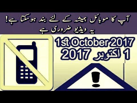 pakistan big news sher ghani channel tutorial
