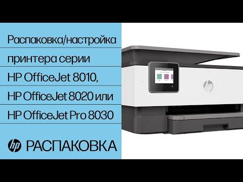 Como substituir o cartucho de tinta das impressoras HP das séries OfficeJet 8010, OfficeJet Pro 8020 ou 8030