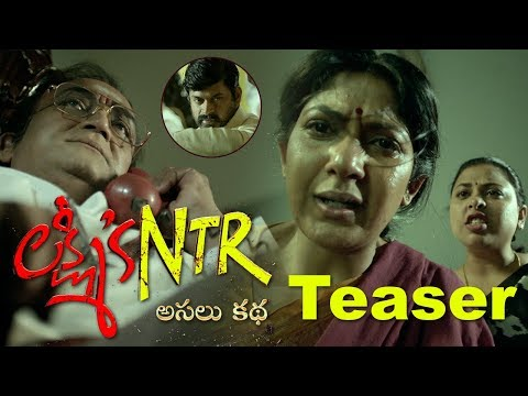 lakshmis-ntr-movie-trailer